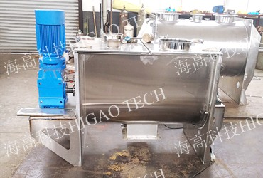 horizontal single shaft paddle mixer