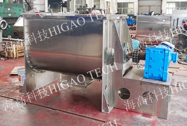 industrial single shaft paddle mixer