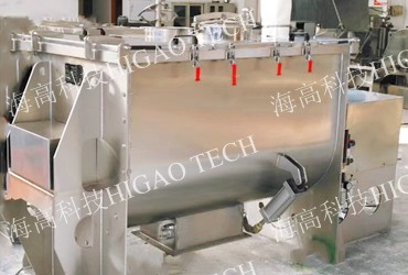 single shaft paddle mixer with heating jacket