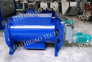 explosion proof single shaft paddle mixer