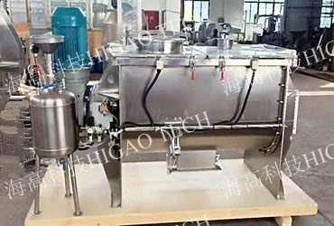 single shaft paddle mixer with liquid spray system