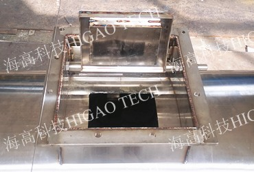 batch type single shaft paddle mixer