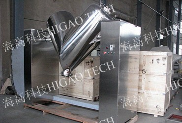 V shape powder mixer