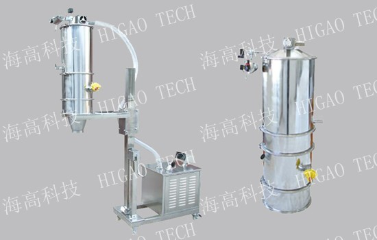 pneumatic vacuum conveyor for bulk powder