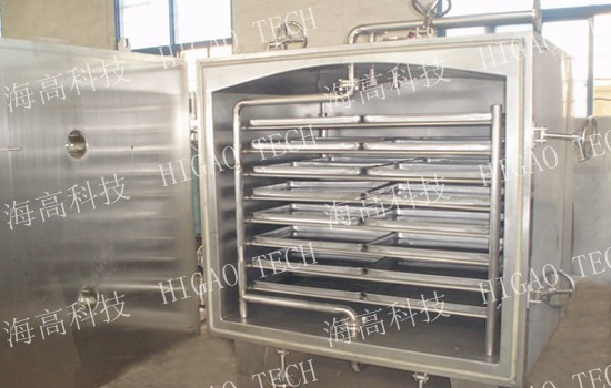 square static vacuum dryer